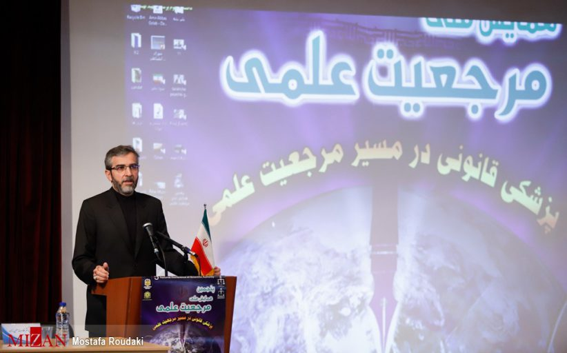 The Fifth National Conference of the Scientific Authority was held