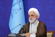 The Iranian judiciary Chief, Hojjatoleslam Mohseni Ejei, unveiled two new knowledge-based products